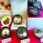 2 – Vitrine de restaurante em Kyoto XX